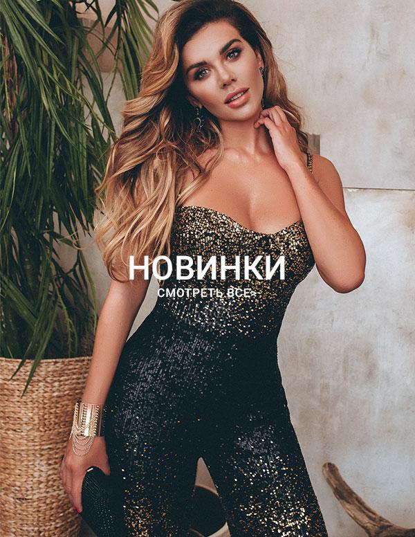 cc1f6a1366f486 Інтернет магазин жіночого одягу від виробника в Україні | Гіпюр