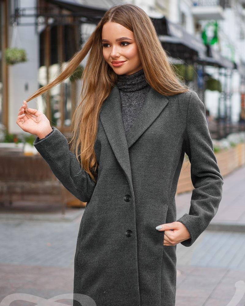 Купить Verhnyaya-odezhda_palto_kashemirovye-palto, Пальто из кашемира, Gepur