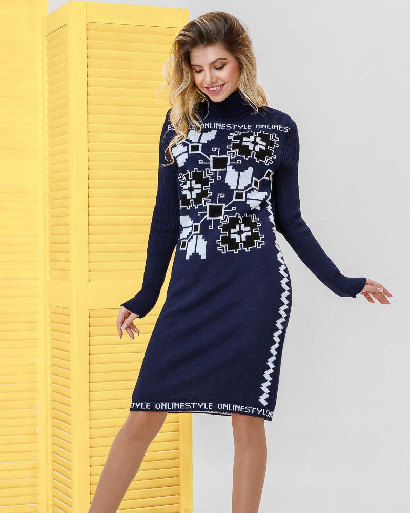 Купить Platya_teplye-platya, Двухцветное вязаное платье, Gepur