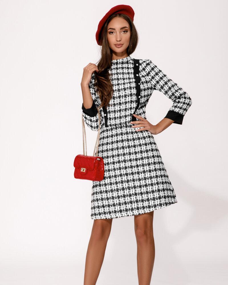 Классическое деловое платье