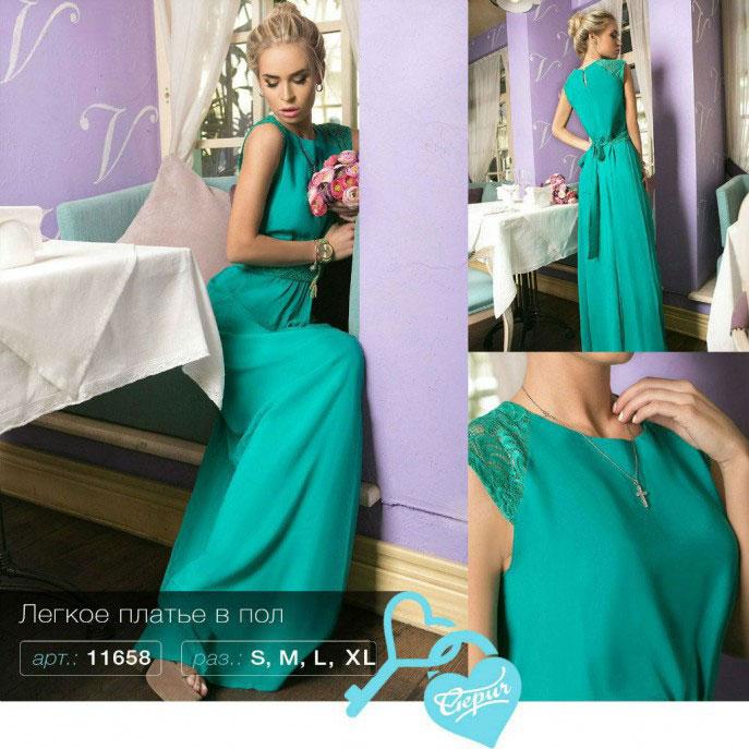 Бирюзовое платье макси