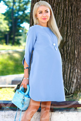 Смотреть юбки для беременных