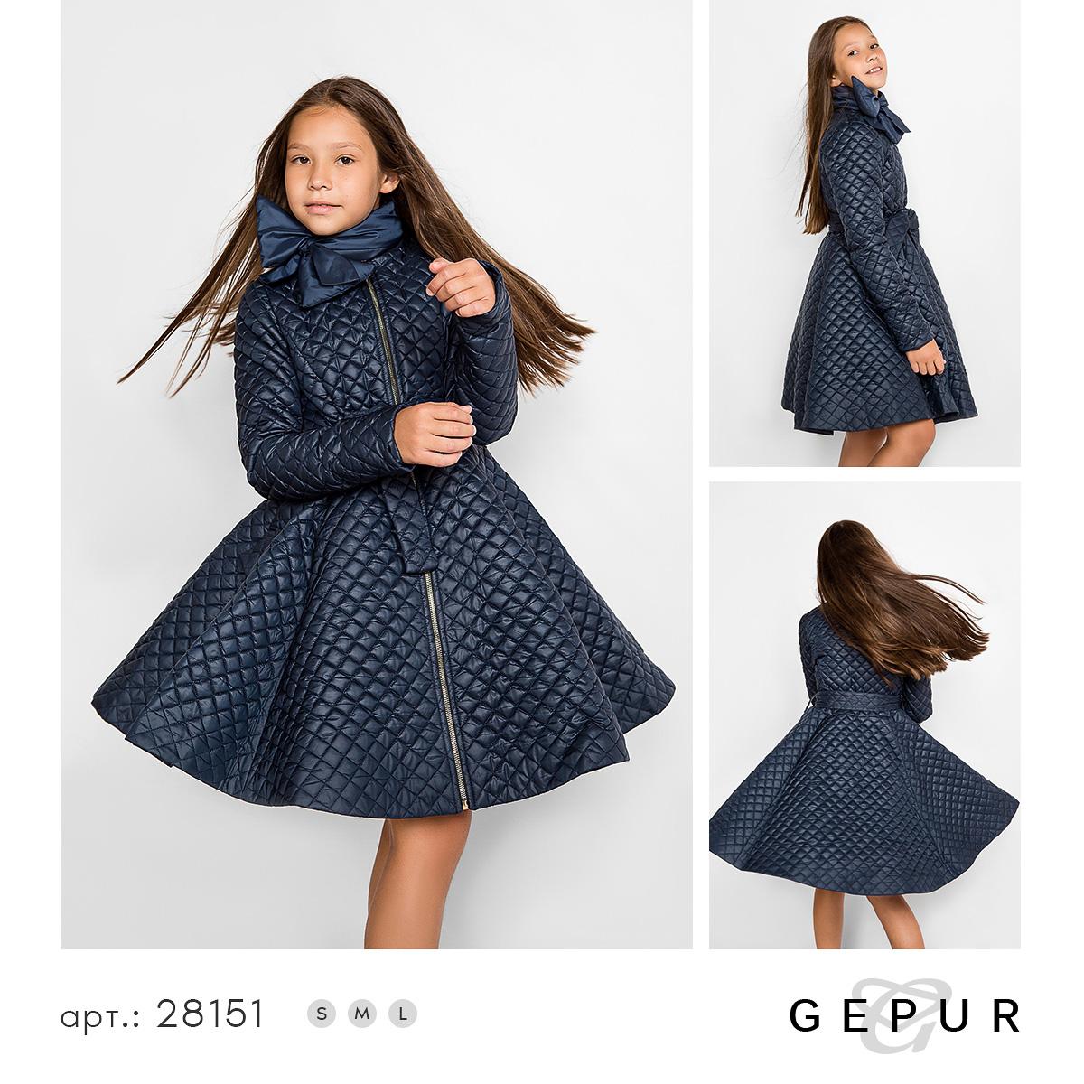 Стеганое детское пальто