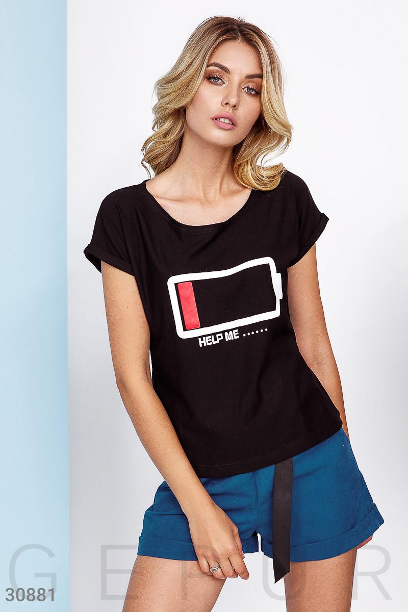 Повседневная стильная футболка